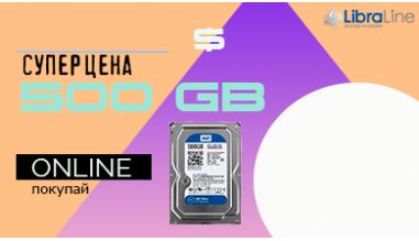 Жорсткий диск SATA-3 500Gb Western Digital 5400 rpm 64MB