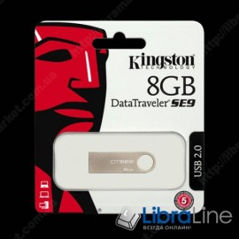 USB Флэш память Kingston DTSE9H 8Gb Silver DTSE9H/8GB металл