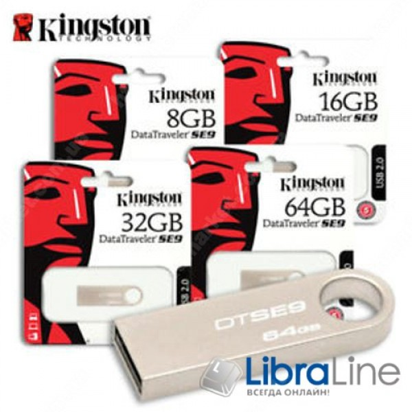 USB Флэш память Kingston DataTraveler SE9 16Gb Silver DTSE9H металл