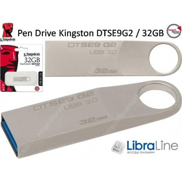 USB Флэш память Kingston DTSE9 G2 USB 3.0 32Gb DTSE9G2/32GB