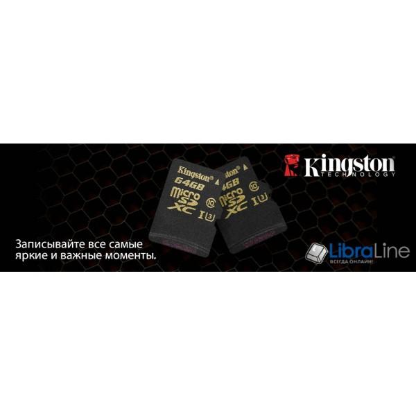Карта памяти  microSDXC+SD adapter 64Gb C10 UHS-I Kingston SDCS/64GB флеш память