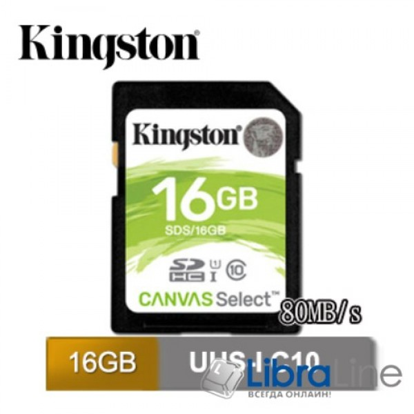 Карта памяти SDHC 16Gb C10 UHS-I Kingston SDS/16GB флеш память