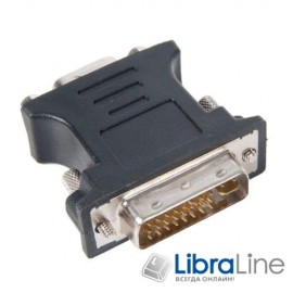 Адаптер, переходник Cablexpert DVI/VGA A-DVI-VGA.