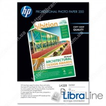 CG966A Профессиональная глянцевая фотобумага HP для лазерной печати, 200 г/кв. м, 100 листов, A4, 210 x 297 мм
