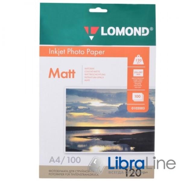 Фотобумага Lomond A4 Matte 100л 120g 0102003
