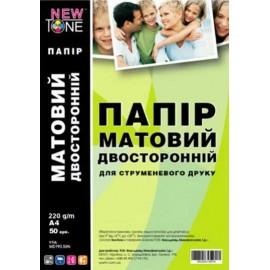 Фотобумага NewTone A4 Matte 50л. 220g  MD220.50N
