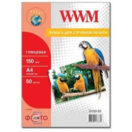 Фотобумага WWM A4 Glossy 50л 150g G150.50