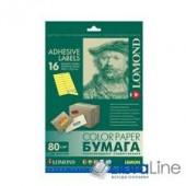 Адресная наклейка Lomond Labels Univ 16 - 105х37 желтая 50л 2130125