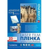 Самоклеющаяся пленка Lomond для струйной печати, прозрачная, A4, 25л. 2700003