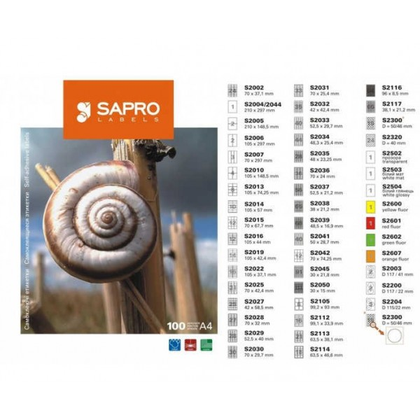 Этикетка Sapro для ч/б лазерной печ. A4/10 100л S2014