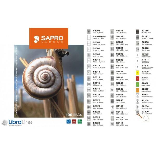 Этикетка Sapro для черно белой лазерной печати A4/1 100л S2004