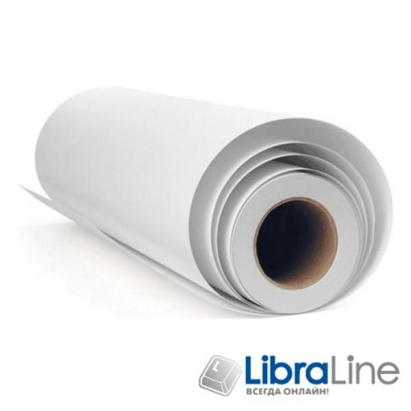 Бумага рулонная для плоттера Dove 420 x175м 80g A2