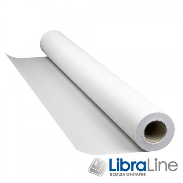 Бумага рулонная для плоттера DOVE Standard 594 мм, 50 м, 80g