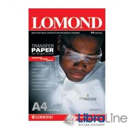 0808411 Термотрансфер, бумага  термопереноса Lomond A4 10л для светлых тканей