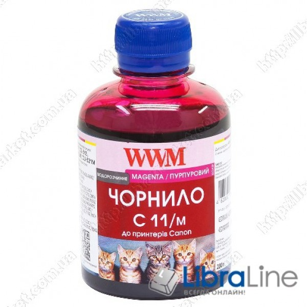 Чернила CANON CL511 / 513 / CLI521C / CLI426C 200г Magenta WWM C11/M G220761