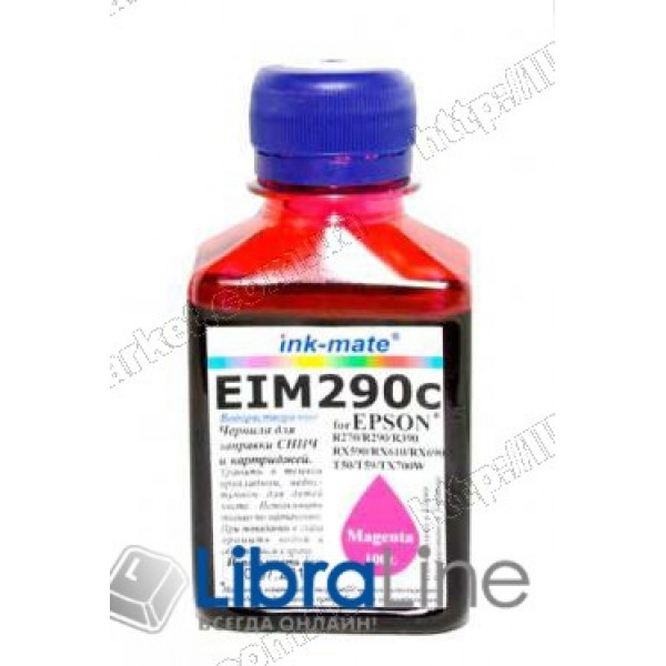 Чернила EPSON Stylus Photo R270 / 290 /390 / RX610 EIM 290 Ink-Mate Magenta 100г
