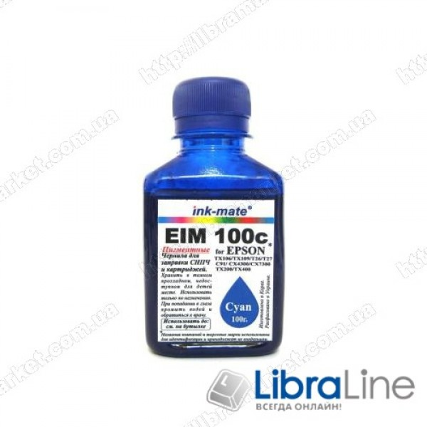 Чернила Ink-mate EIM100 С синий 100 мл