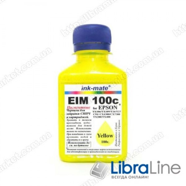 Чернила Ink-mate EIM 100 С Yellow 100 мл