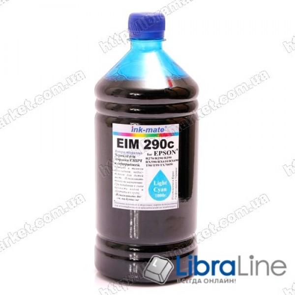 Чернила EPSON Stylus Photo R270 / 290 / 390 / RX610 EIM 290 Ink-Mate Light Cyan 1000г