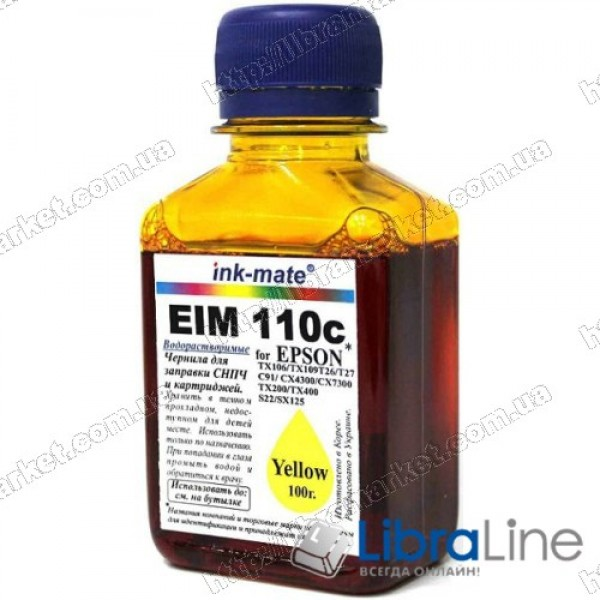 Чернила Ink-Mate EIM110с Yellow 200г
