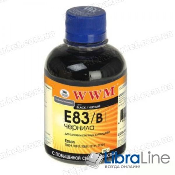 Чернила EPSON Stylus Photo P50 / R270 / R290 / RX615 / T50 / TX650 Black E83/B WWM 200г G224111