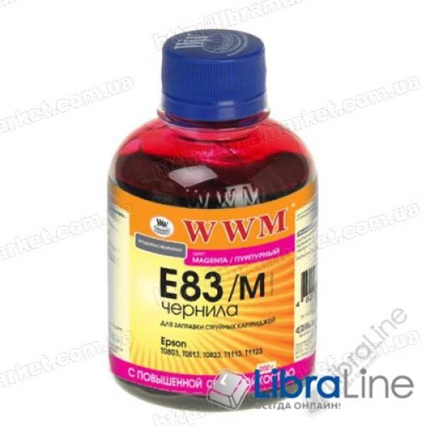 Чернила EPSON Stylus Photo P50 / R270 / R290 / RX615 / T50 / TX650 Magenta E83/M WWM 200г G224131