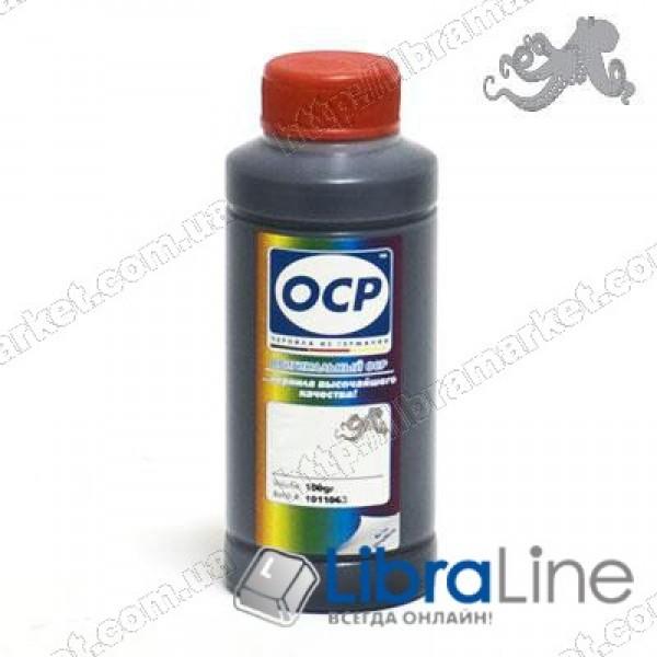 Чернила пигментные  EPSON OCP Stylus Photo 2100 / D68 / D88 / C67 / C87 / CX3700 / CX4100 IJ BKP115 pigm. Matte Black 100г