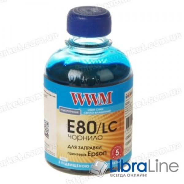 Чернила EPSON L800 банка Light Cyan E80/LC WWM 200г G224701