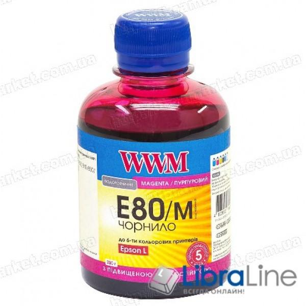 G224711 Чернила EPSON L800 банка Light Magenta WWM E80/LM 200г.