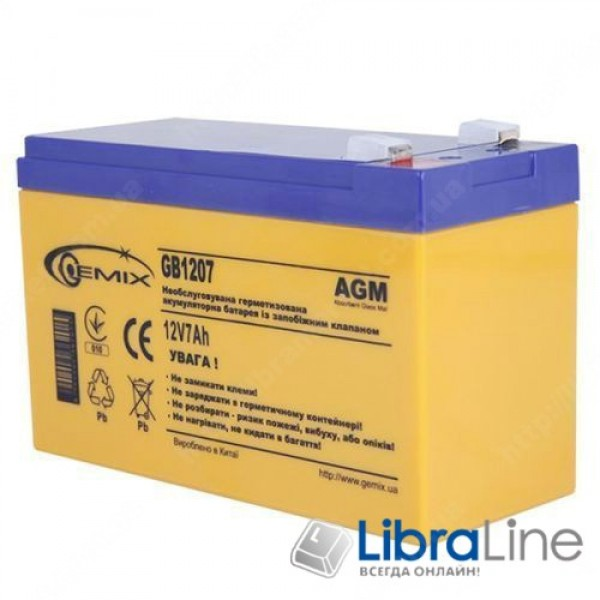 Аккумуляторная батарея Gemix 12V7AH  151*65*94mm