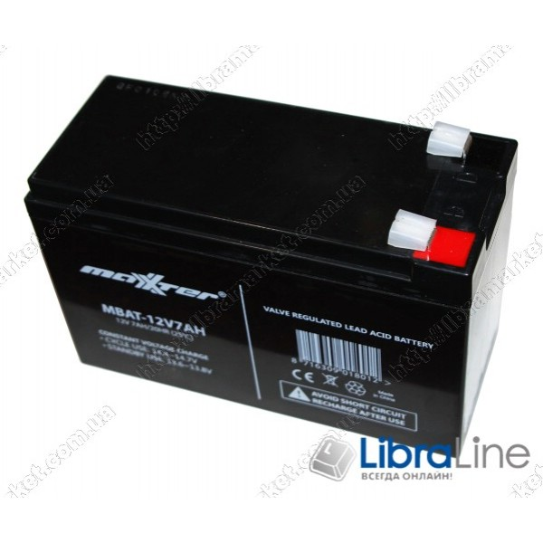 Аккумуляторная батарея ИБП Maxxter MBAT-12V7AH