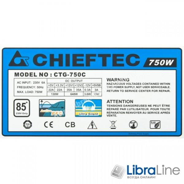 Блок питания ChiefTec 750W CTG-750C 12cm