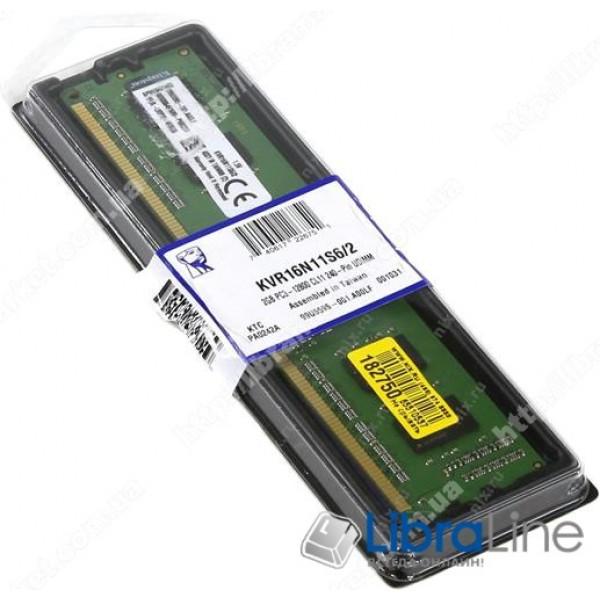 Модуль памяти DDR-3 2Gb 1600 MHz Kingston KVR16N11S6/2
