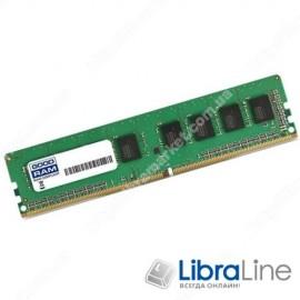Модуль памяти DDR-4 8Gb PC4-17000 2133MHz Goodram GR2133D464L15S/8G