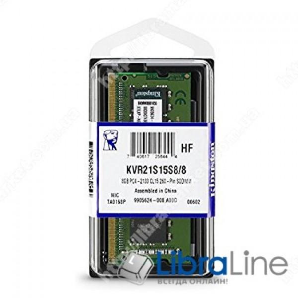 Модуль памяти SO-DIMM DDR-4 8Gb PC4-17000 2133MHz Kingston KVR21S15S8/8