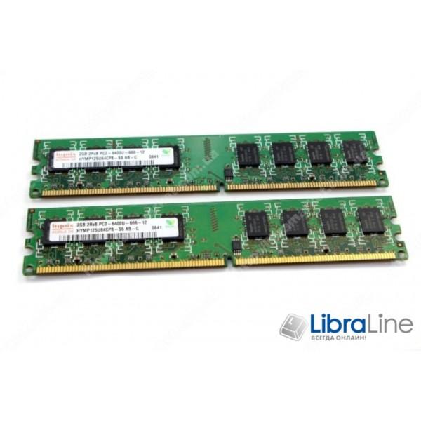 Модуль памяти DDR-2 2Gb PC2-6400 800MHz, Hynix chip  AFOX AFLD22ZM1P
