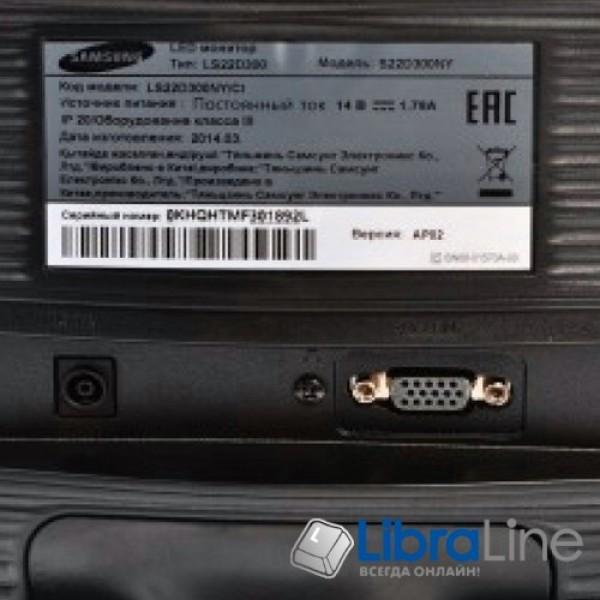 """Монитор 21,5"""" Samsung S22D300NY LED 5mc D-Sub"""