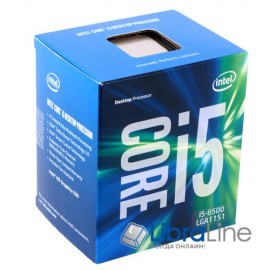 Процессор Intel 1151 Core i5-6500  3.2GHz / 6Mb / 4 Core / Box BX80662I56500