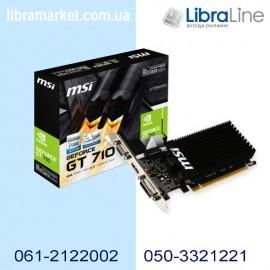 GT 710 2GD3H LP Видеокарта PCI-E MSI GeForce GT710 2Gb silent GDDR3, 64bit, DVI, HDMI, VGA