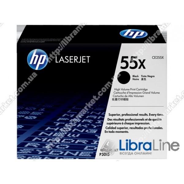 CE255X, HP 55X, Оригинальный лазерный картридж HP LaserJet увеличенной емкости, Черный