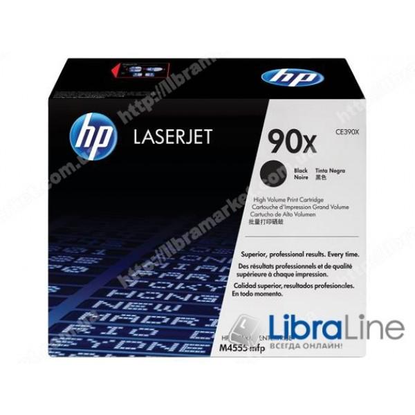 CE390X, HP 90X, Лазерный картридж HP LaserJet увеличенной емкости, Черный