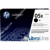 CE505X, HP 05X, Лазерный картридж HP LaserJet увеличенной емкости, Черный