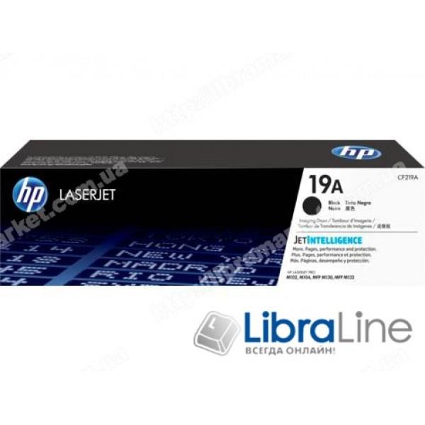 Лазерный картридж фотобарабана HP LaserJet CF219A, HP 19A
