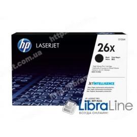 CF226X, HP 26X, Оригинальный лазерный картридж LaserJet увеличенной емкости, Черный