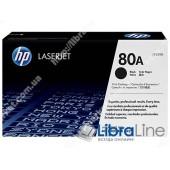 CF280A, HP 80A, Оригинальный лазерный картридж HP LaserJet, Черный
