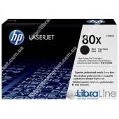 CF280X, HP 80X, Лазерный картридж HP LaserJet увеличенной емкости, Черный