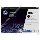 CF280XF, HP 80X, Упаковка 2шт, Оригинальные лазерные картриджи HP LaserJet увеличенной емкости, Черные