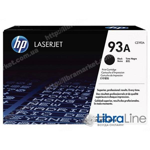 Лазерный картриджHP LaserJet, Черный CZ192A, HP 93A