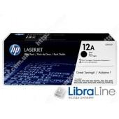 Оригинальные лазерные картриджи HP LaserJet, Черные Q2612AF, HP 12A 2 шт/уп