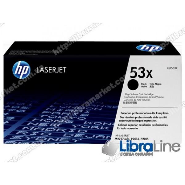 Лазерный картридж HP LaserJet увеличенной емкости, Черный Q7553X, HP 53X